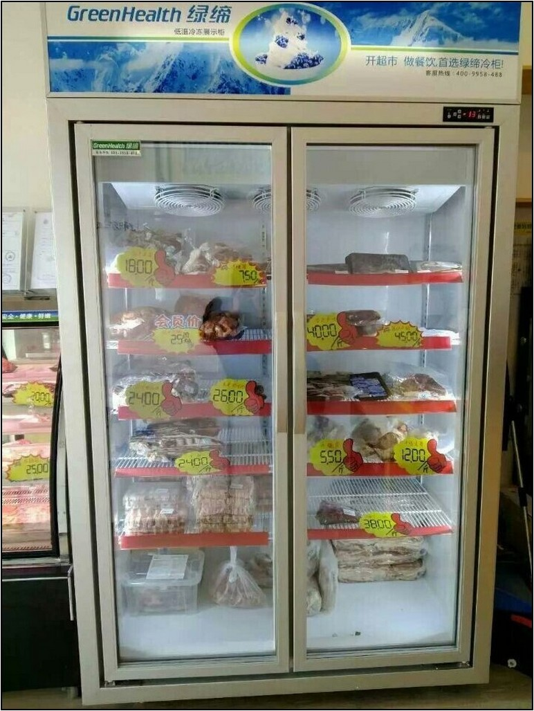 Commercial Refrigerator For Sale Philippines