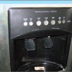 Frigidaire Gallery Professional Series Refrigerator