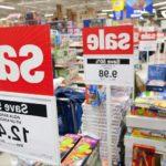Macys Labor Day Sale 2016