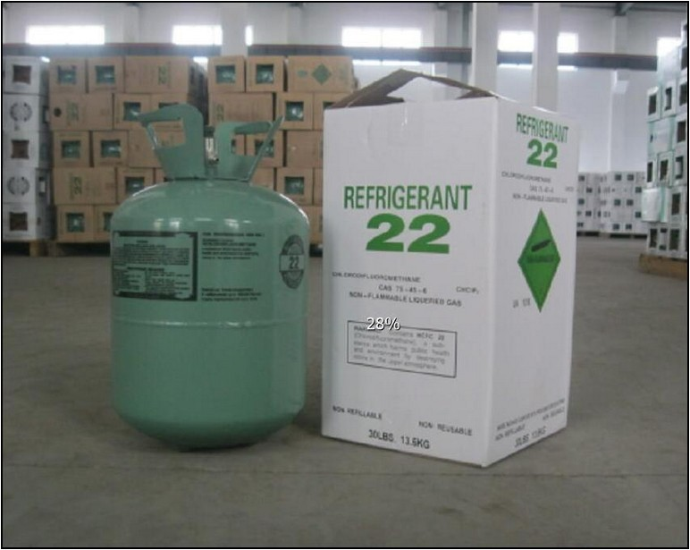 R22 Refrigerant Price In Pakistan