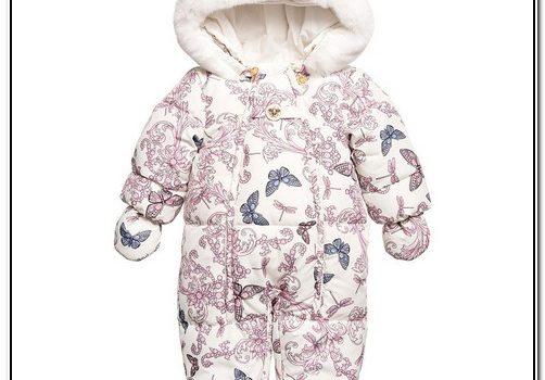 Versace Baby Clothes Online