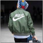 Air Tokyo Bomber Jacket Nike