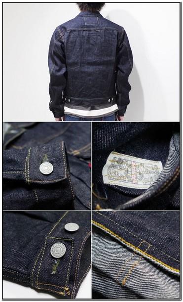 Denim Jacket With Inside Pockets