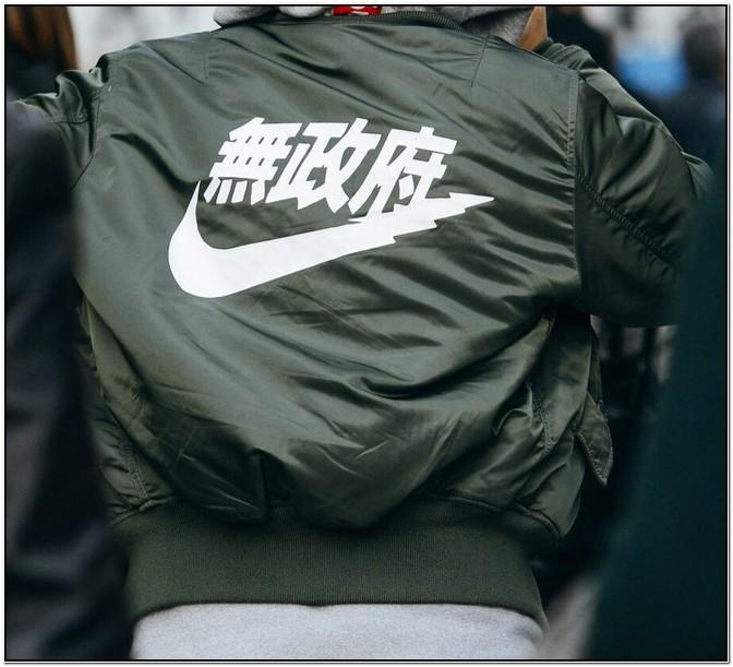 Green Japanese Nike Jacket