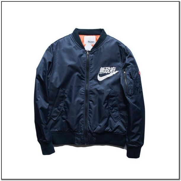 Kanji Bomber Jacket