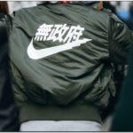 Nike Bomber Jacket Chinese Letters