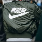 Nike Jacket Chinese Letters
