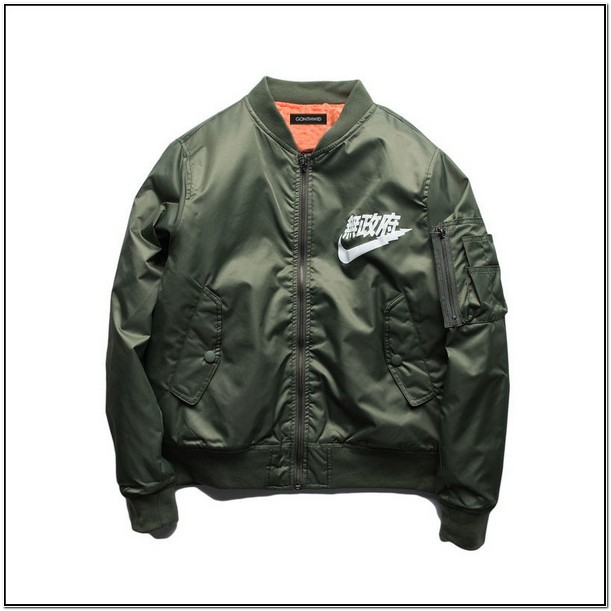Nike Japanese Bomber Jacket Aliexpress