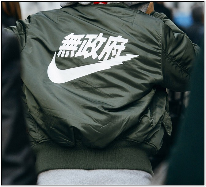 Nike Japanese Bomber Jacket Fake