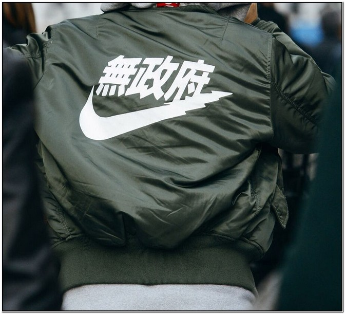 Nike Japanese Running Jacket