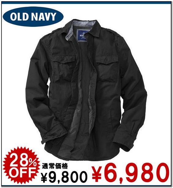 Old Navy Mens Jackets