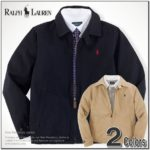 Polo Jackets For Kids