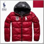 Polo Jackets For Sale