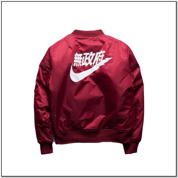 Red Japanese Nike Jacket