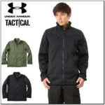 Under Armour Storm 2 Jacket